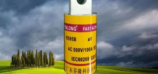 熔断器制造加工生产厂家-芬隆科技