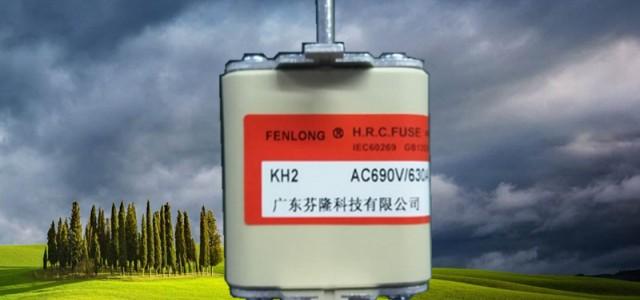 熔断器生产制造-新能源熔断器订做