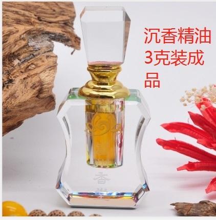 云海粤沉香精油原料源头企业源头厂家贴牌代工OEM