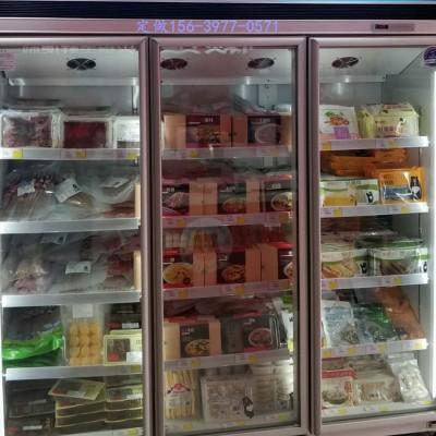 河北石家庄三门冷冻柜定做批发厂家哪里有