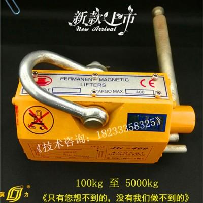 永磁吸盘厂家生产的手动永磁起重器高空作业