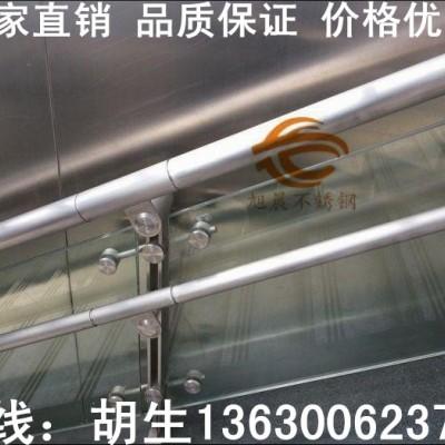 不锈钢地铁专用立柱管/不锈钢起头立柱管规格