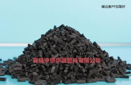 暖边间隔条材料加工厂 pp加玻纤暖边条材料
