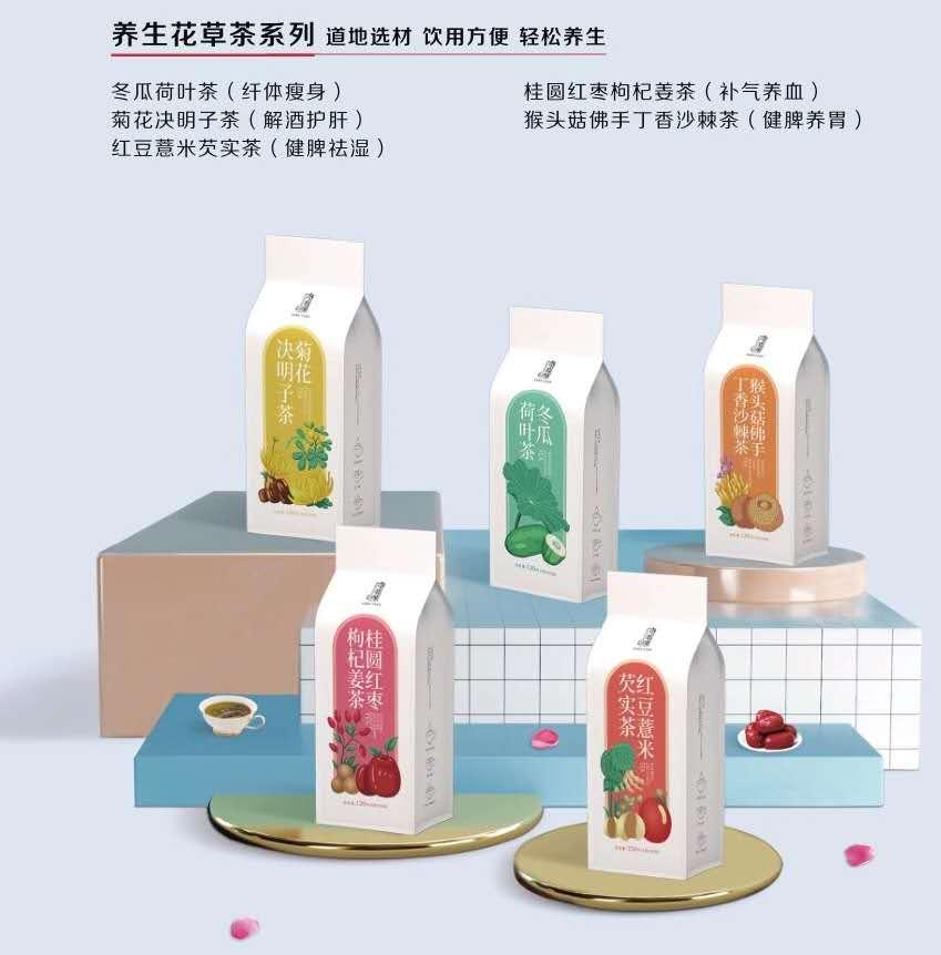 谷物代餐粉、混合坚果、代用茶生产、销售、代加工