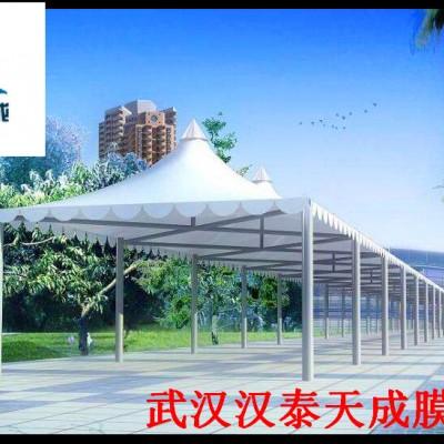 湖北游泳池膜结构 汉泰膜结构维修 鄂州遮雨棚钢膜结构