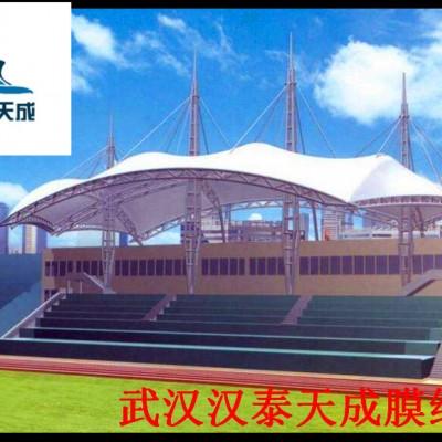 湖北舞台膜结构 汉泰膜结构维修 黄冈膜结构设计施工