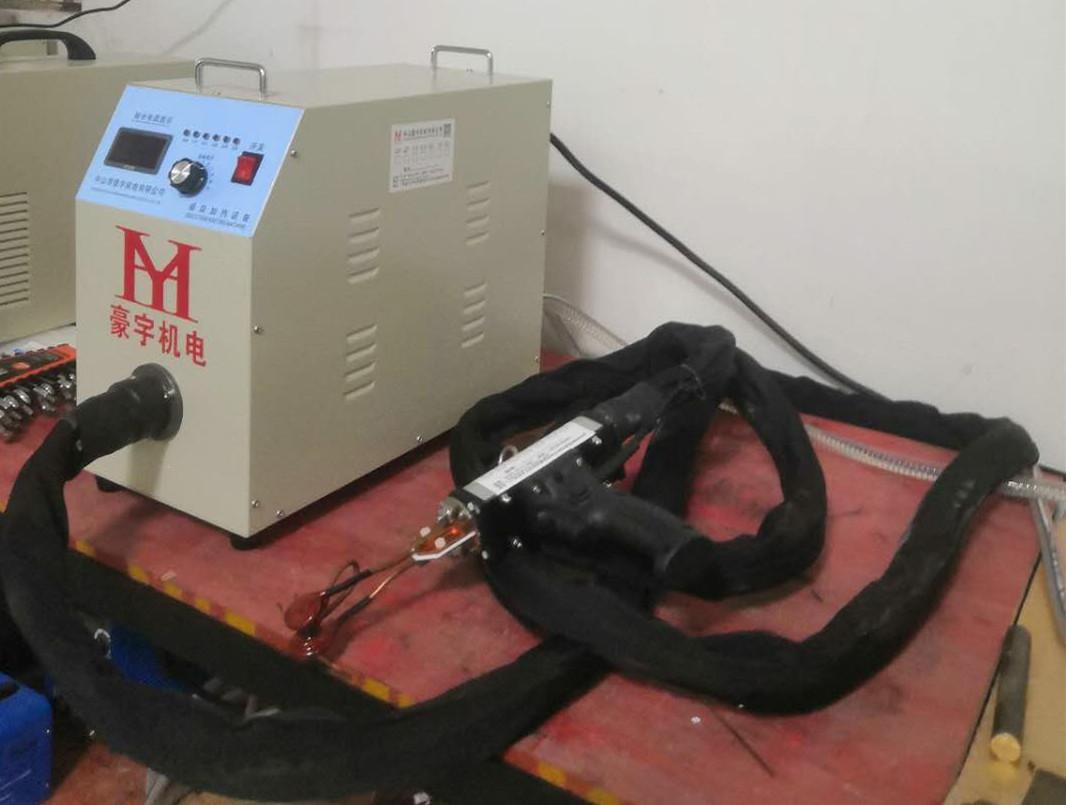 220V便捷式感应焊机