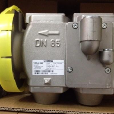 西门子燃气阀门VGD40.065 VGD40.080