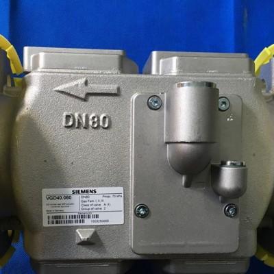 SIEMENS西门子VGD40.080燃气电磁阀