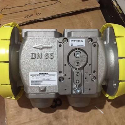 VGD40.065L西门子燃气阀门