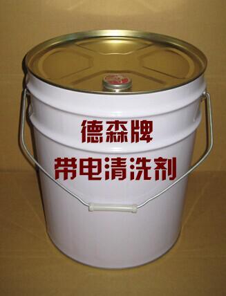 电气设备带电清洗剂