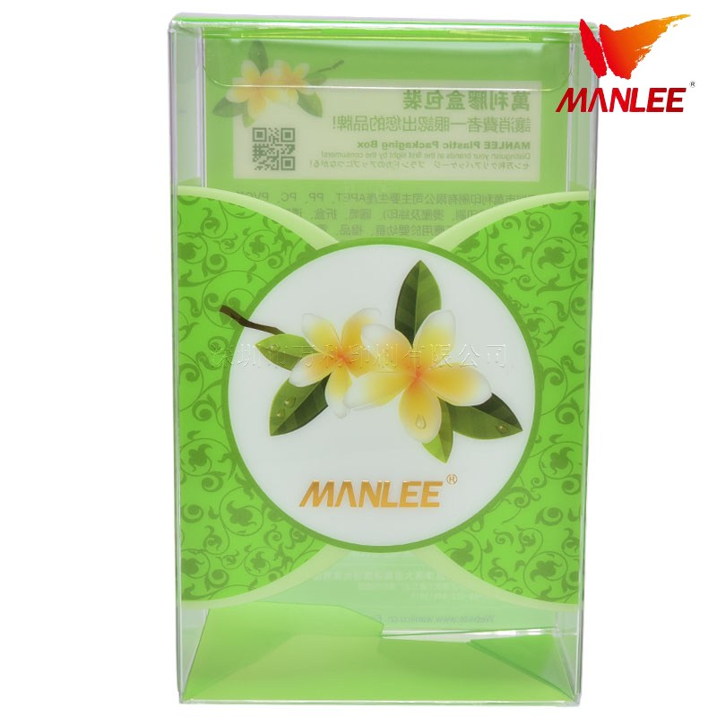 PP塑胶盒长方形透明盒 深圳胶盒厂家直销