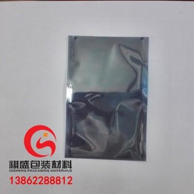 重庆防静电屏蔽袋