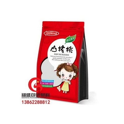 重庆自立真空包装袋