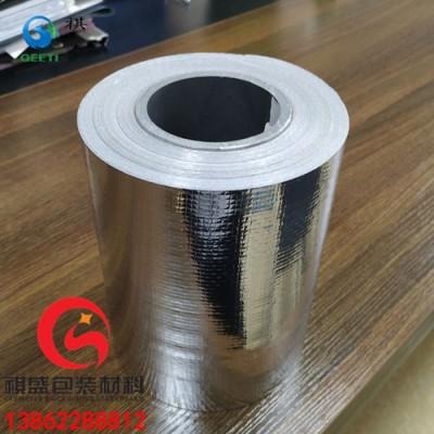 重庆咖啡植脂末印刷镀铝包装膜