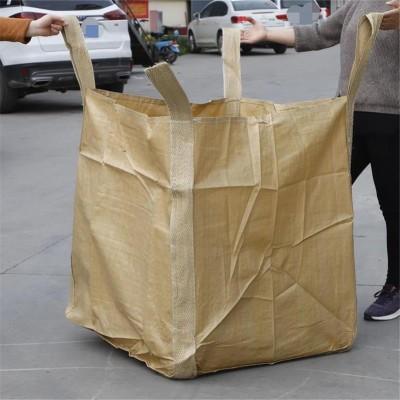 乌鲁木齐全新黄色再生料吨袋太空袋集装包污泥预压袋