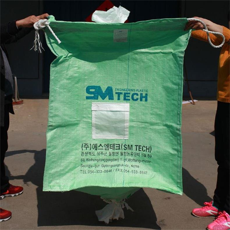 辽宁工厂直销绿色集装袋装工业盐塑料粒子化学用品大吨袋1吨承重