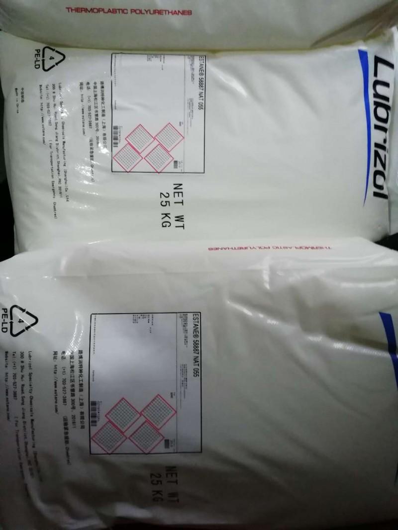 船舶 飞机 火车线缆专用阻燃TPU聚氨酯路博润58202