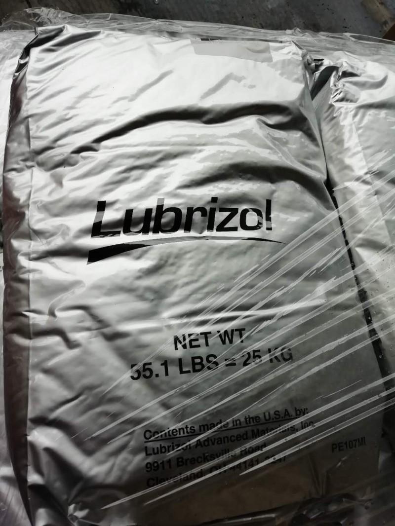 供应路博润超软TPU T460A T470A 不含增塑剂