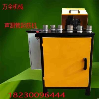 圆管压筋机 不锈钢管起鼓机 管端成型机 液压滚槽机 滚筋机