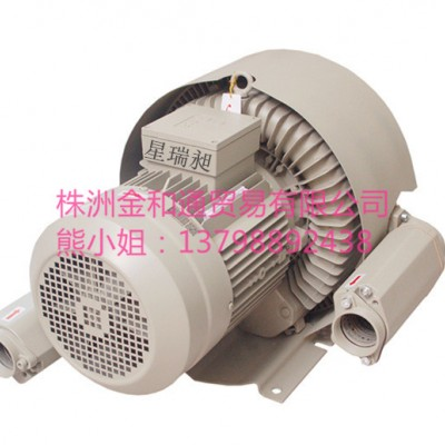除尘用多段高压风机 清洗机用双段鼓风机 广东鼓风机