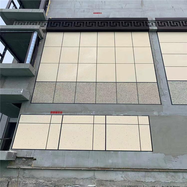 外墙真石漆建筑涂料选赛德丽石头漆