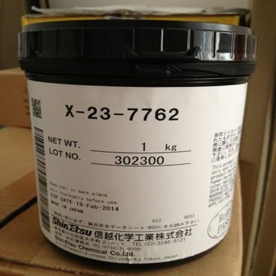 供应信越导热膏  X-23-7762