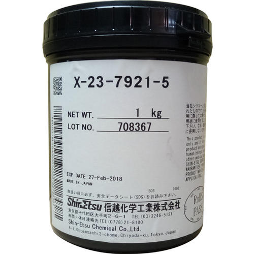 供应信越导热膏X-23-7921-5