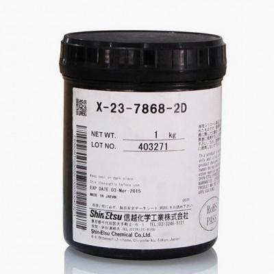供应信越导热膏X-23-7868-2D