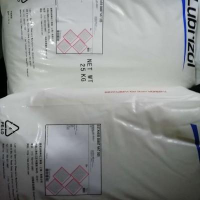 路博润医疗级TPU,含硫酸钡显影料,生物相容性TPU料