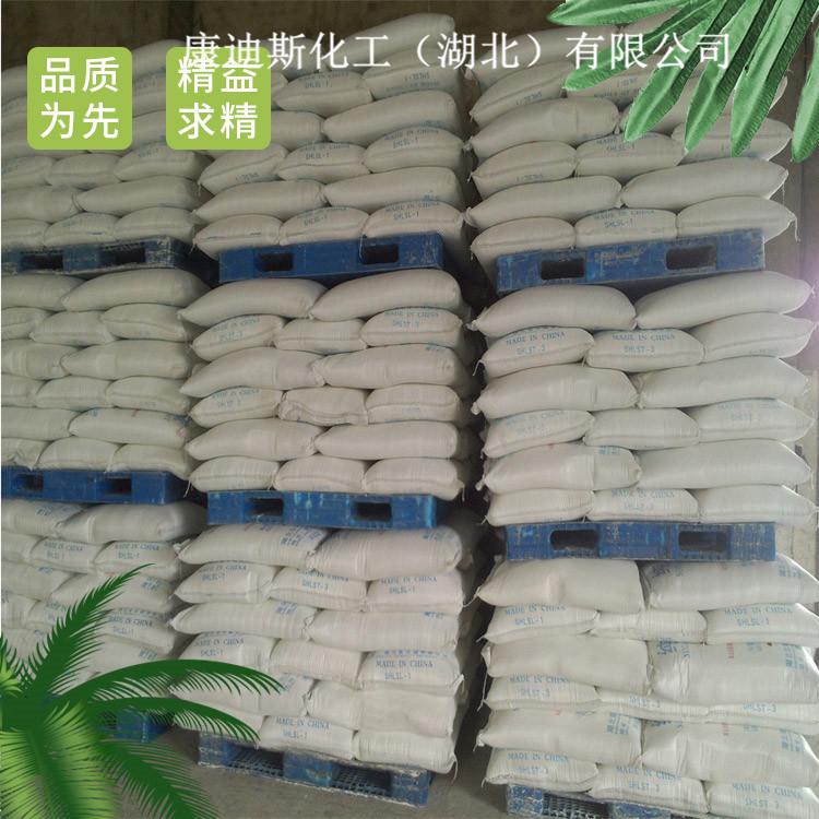 九水硫化钠厂家 批量现货供应  量大有优惠