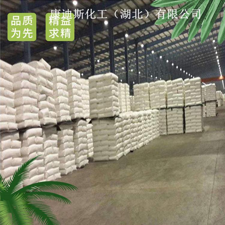 造纸分散剂 拉开粉BX 湖北厂家  可25公斤起订