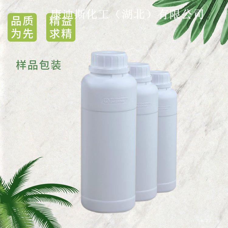 电镀液添加剂 甲基磺酸 湖北生产厂家 可全国发货