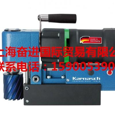 供应麦格小型卧式进口磁力钻MDLP45