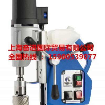 紧凑型多功能进口磁力钻FE50RL