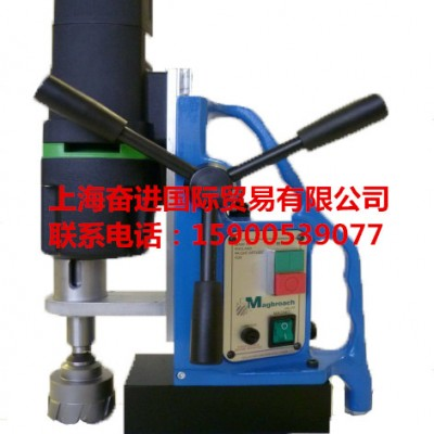 供应钢结构专用磁力钻MD50
