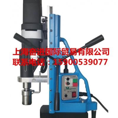 供应麦格大型钻孔机MTD140