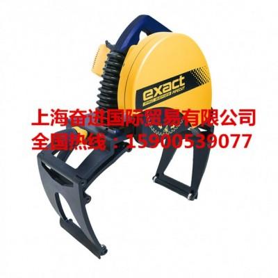 供应大型管子切管机EXACT460PRO