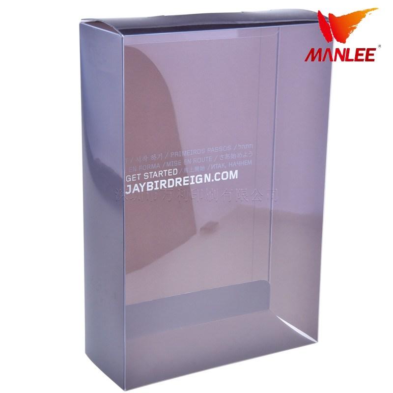 深圳万利pp胶盒包装环保美观