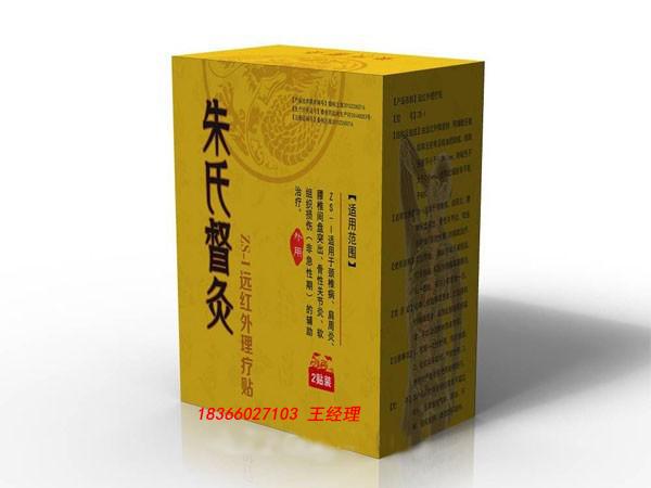 朱氏督灸理疗贴批发生产—山东朱氏药业集团朱氏督灸招商厂家