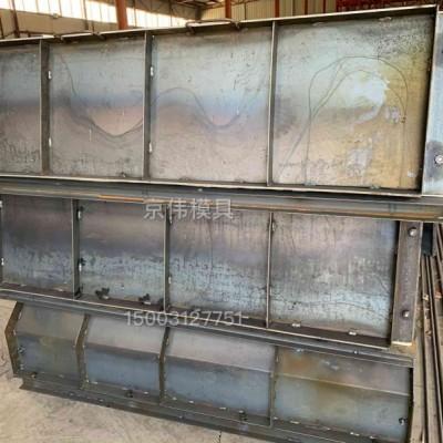 全椒县河道水利工程模具水泥阶梯式景观挡土墙模具厂家京伟