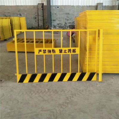 现货供应竖杆基坑护栏网