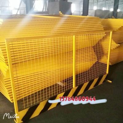 现货供应网片基坑护栏网