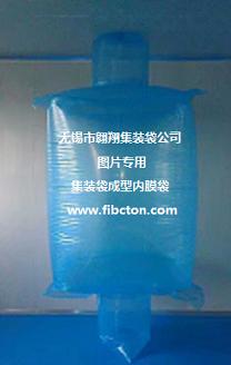 吨袋厂家供应集装袋、吨袋、太空袋、炭黑包装袋、土工布
