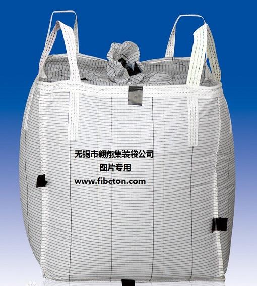 翱翔集装袋公司生产导电集装袋、防静电集装袋、软托盘袋、太空袋