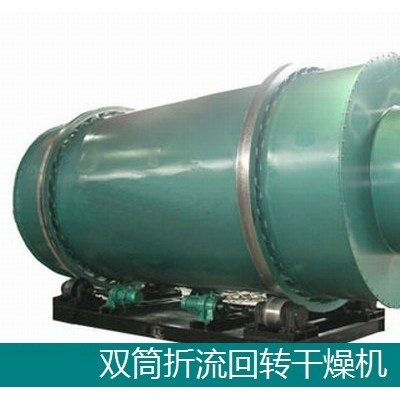 高结构水物料干燥机