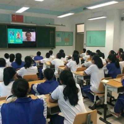 空中虚拟教学双师直播平台 校园智慧课堂双师解决方案
