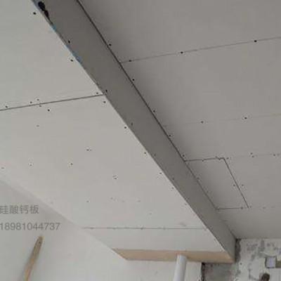 眉山集成墙板硅酸钙板保温板批量定制板装饰板