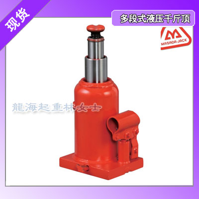 HFD-10-2多段式液压千斤顶,MASADA正田千斤顶
