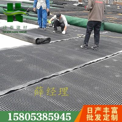 淮北2公分25高疏水板√车库排水板
